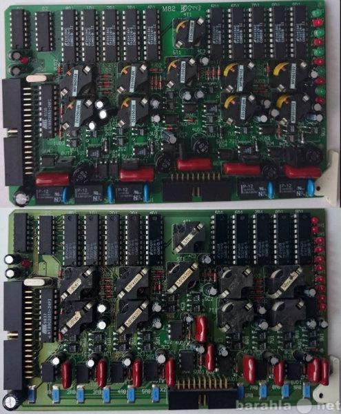 Продам MaxiCom SA55-AA10