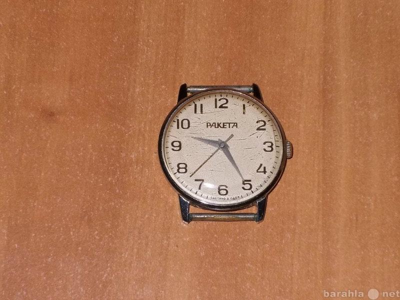 Продам Часы  Ракета  мех. 2609 НА