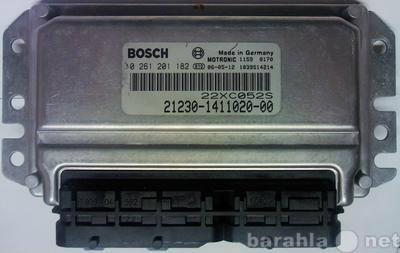 Продам Мозги Эбу контроллер 21230 22XC052S