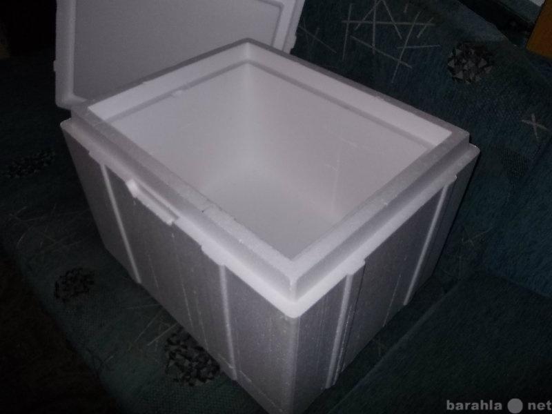 Продам Холодильный бокс для авто и дачи
