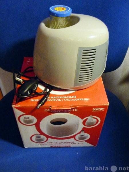 Продам USB охладитель-нагреватель Orient CW 1B