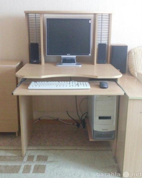 Продам Офисный компьютерный стол
