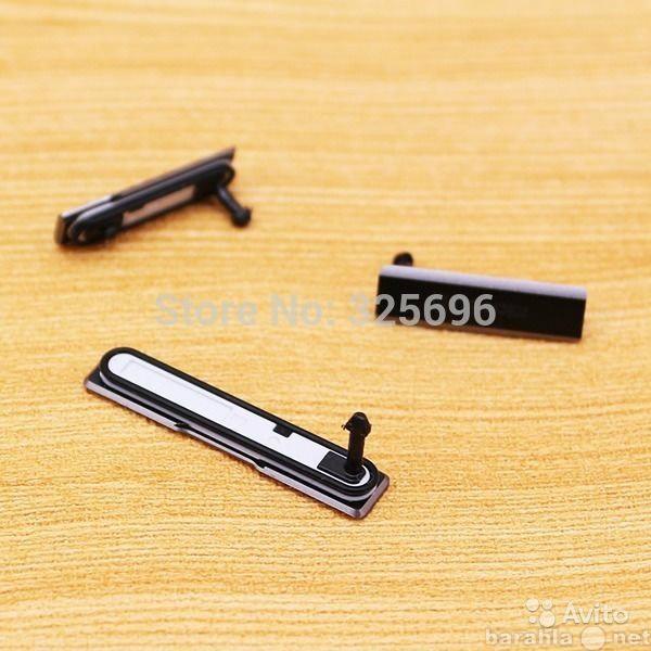 Продам Xperia Z1 комплектующие