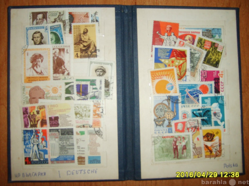 Продам: почтовые марки