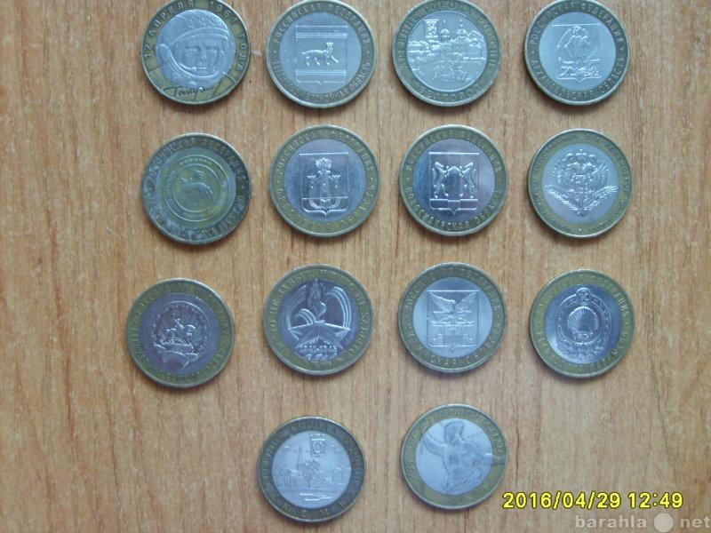 Продам монеты СССР и Юбилейные России