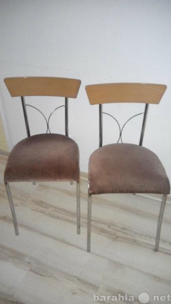 Продам: стулья