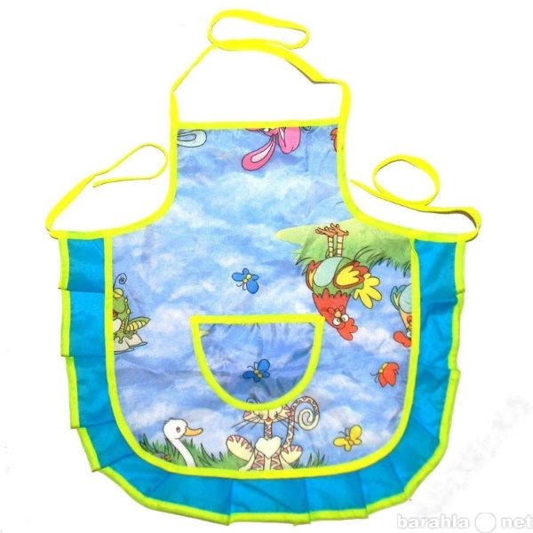 Продам Фартук детский хозяйственный арт. 93