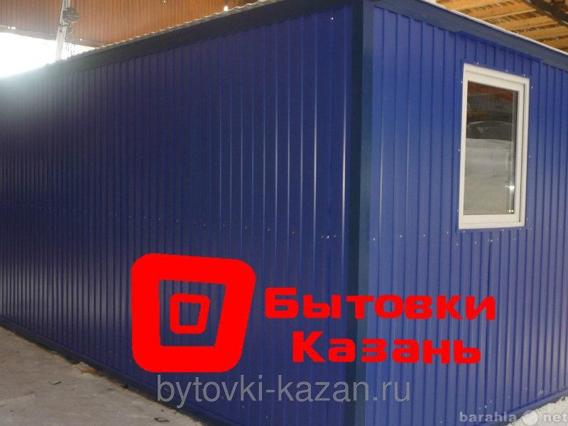 Продам Бытовки,вагончики строительные в наличии