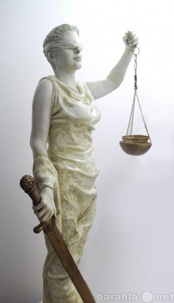 Продам: скульптура  из пластика