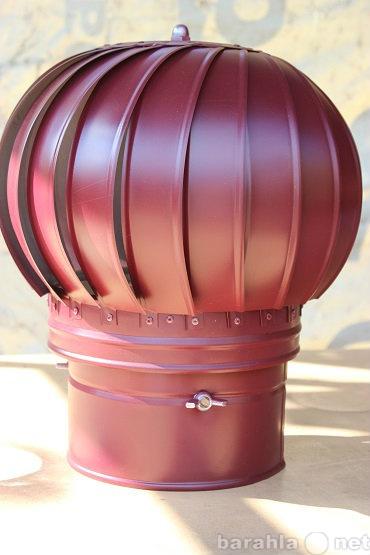 Продам Турбодефлектор вентиляционный