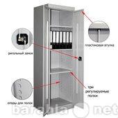 Продам Шкаф архивный пакс шам-11/400 в наличие