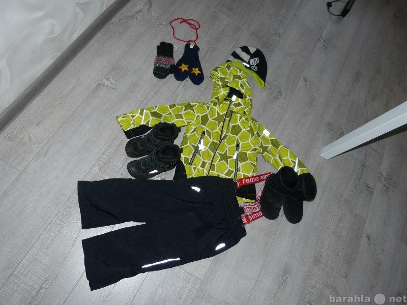 Продам костюм reima зима