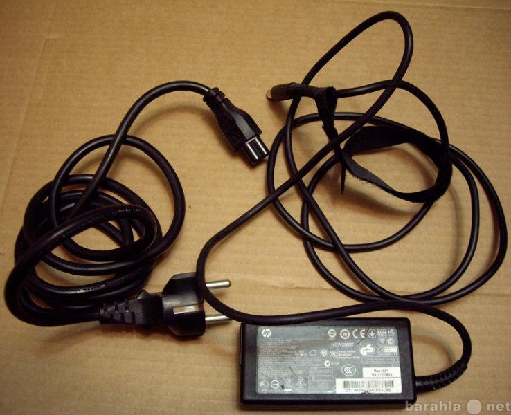 Продам: Блок питания для ноутбука HP HSTNN-LA35