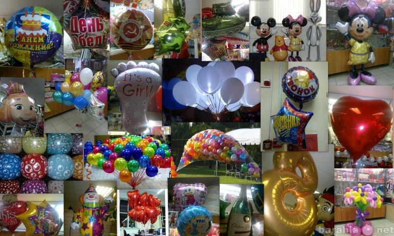 Продам Воздушные шары на любой праздник.