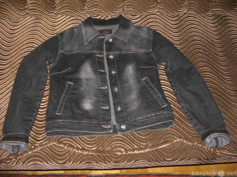 Продам Куртка джинс. и джинсы (жен.) пакетом