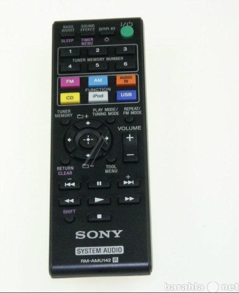 Продам: Оригинальный пульт sony RM-AMU142