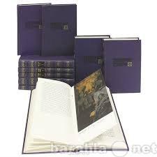 Продам: Гюго. Собрание сочинений 10 томов рисун