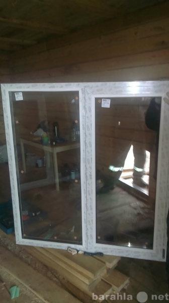 Продам окно пластиковое