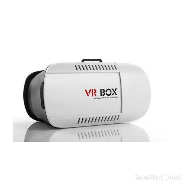 Продам Очки виртуальной реальности VR BOX