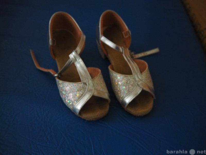 Продам Туфли для бальных танцев, 27 размер