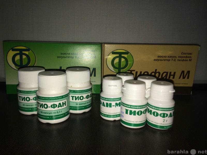 Продам Тиофан-М, свечи 0,2г