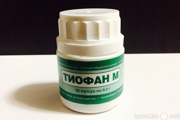 Продам Тиофан-М, капсулы