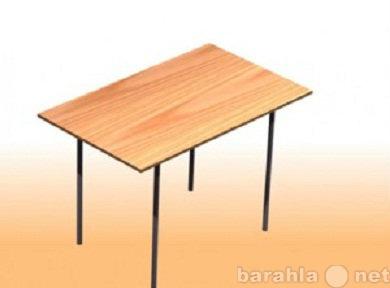 Продам Стол на металлокаркаксе