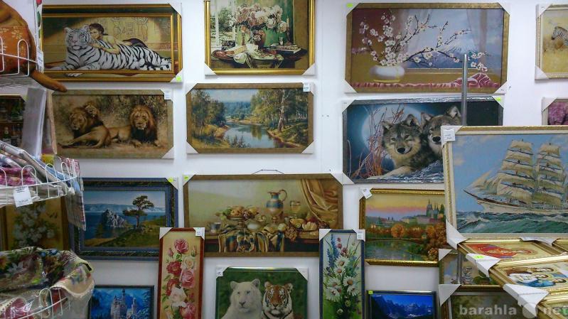 Продам Гобеленовые картины в багете.Опт и розн