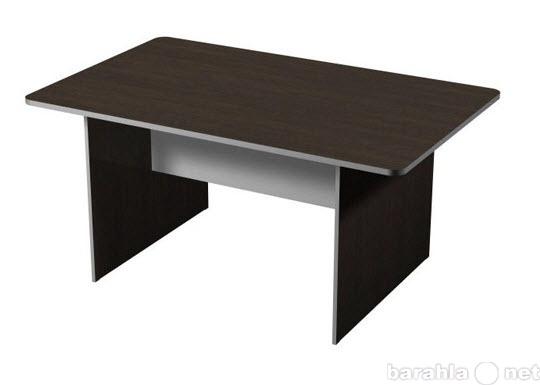 Продам Стол для концференций ПСК16