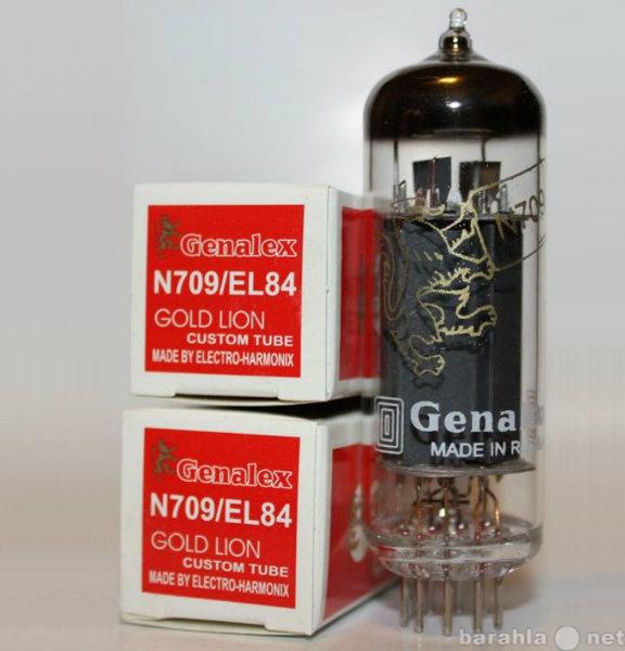 Продам EL84 Genalex Gold Lion, пары , квартеты