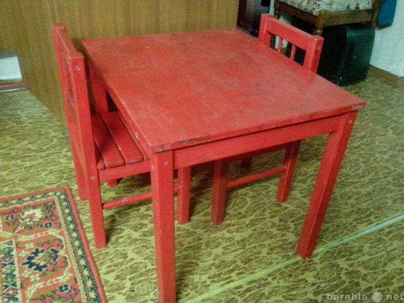 Продам Детский столик и два стульчика