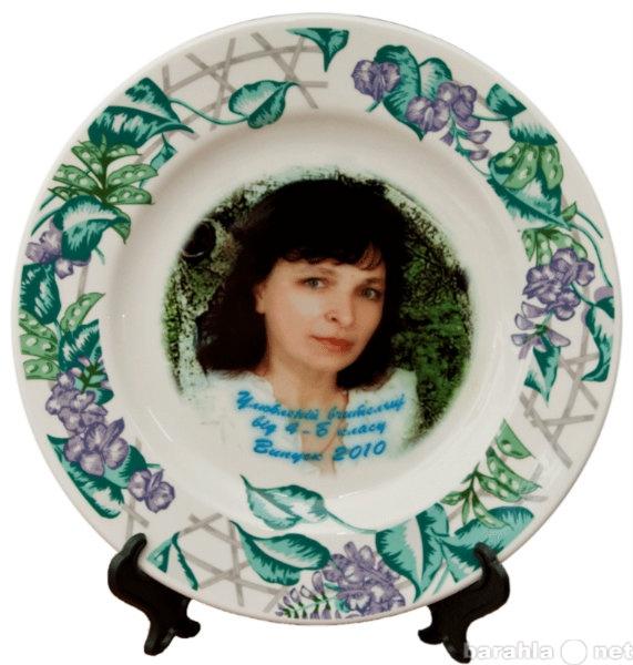 Продам тарелка с вашем фото