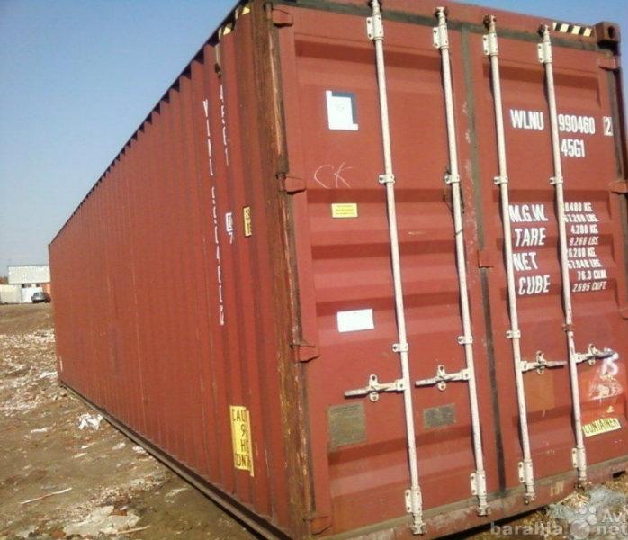 Продам контейнер 40ф бытовой