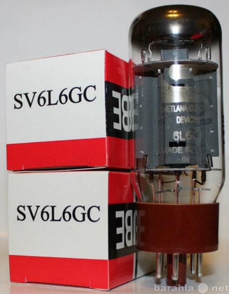 Продам 6L6GC Svetlana