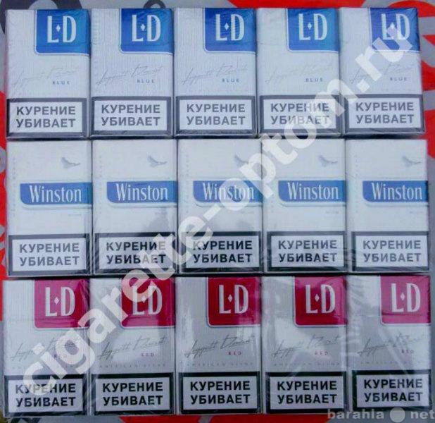 Куплю сигареты уфа купить жидкости для электронных сигарет от производителя