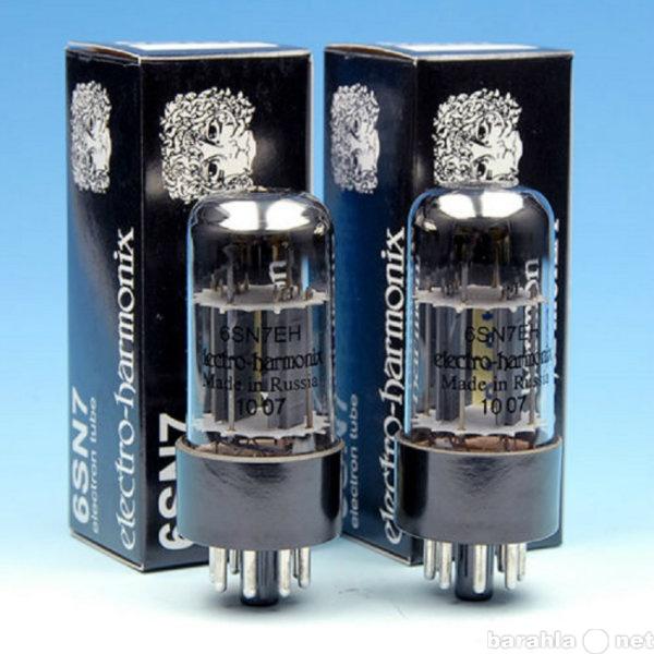 Продам 6SN7 Electro Harmonix