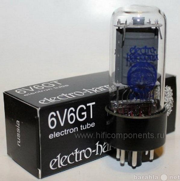 Продам 6V6GT Electro Harmonix