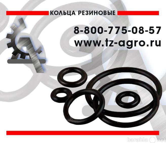 Продам: Кольцо резиновое круглого сечения размер