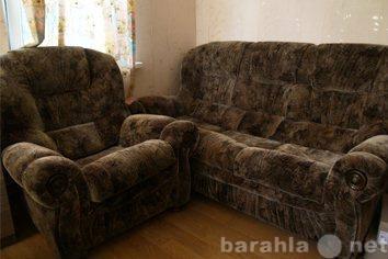 Продам Кресло-кровать раздвижное крепкое 1-мест