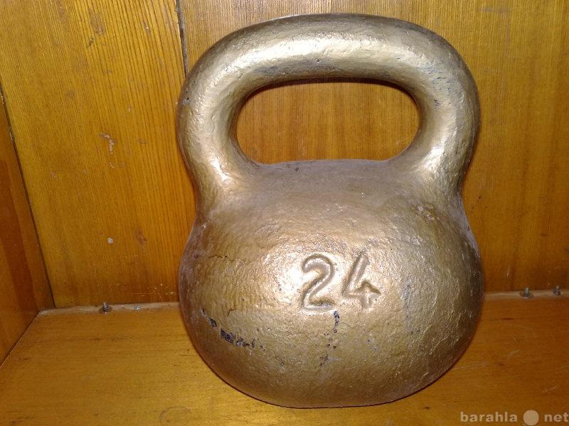 Продам: Гиря 24 кг