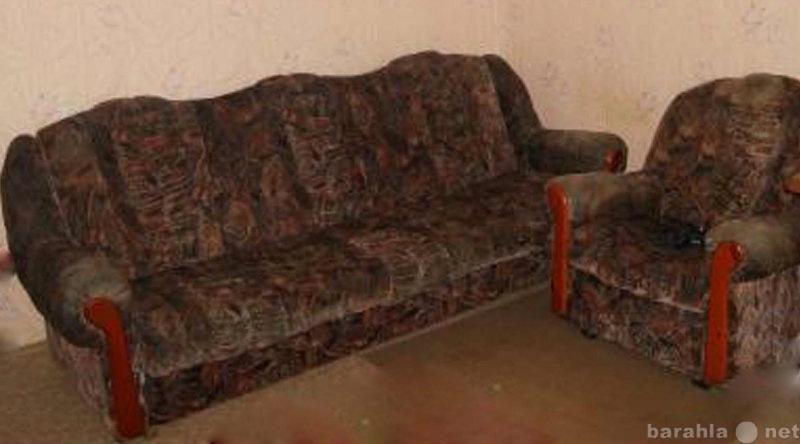 Продам Диван-книжка и 2 кресла (нераскл) б