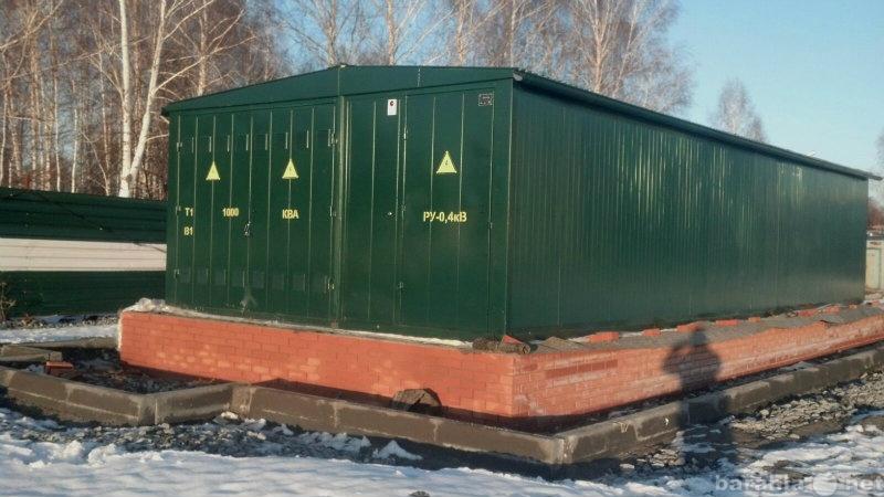 Продам Трансформаторная подстанция КТПНУ с ТМГ