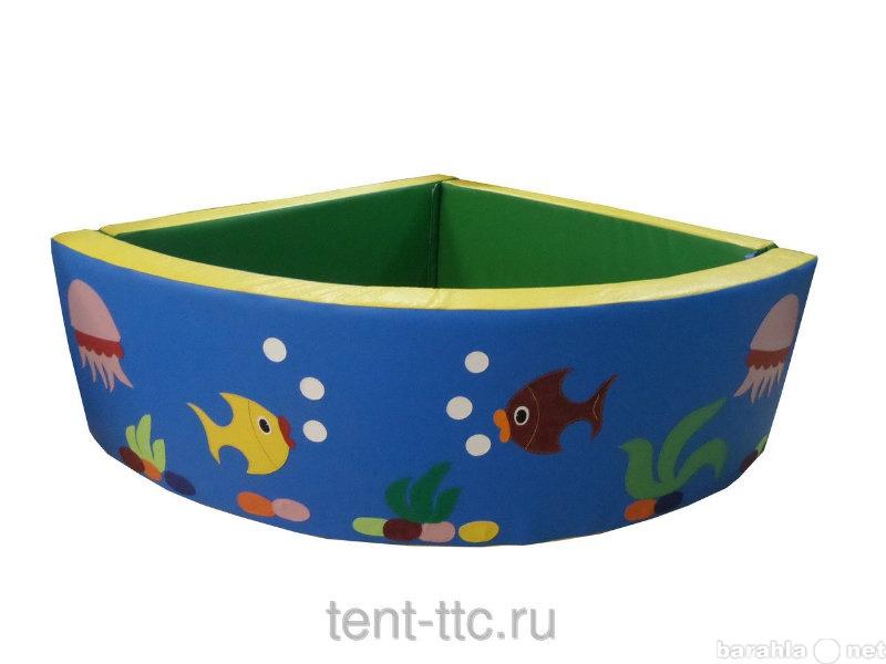 Продам Сухой бассейн угловой