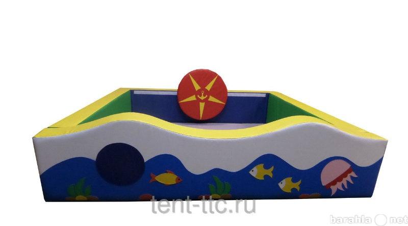Продам Сухой бассейн в форме Волны