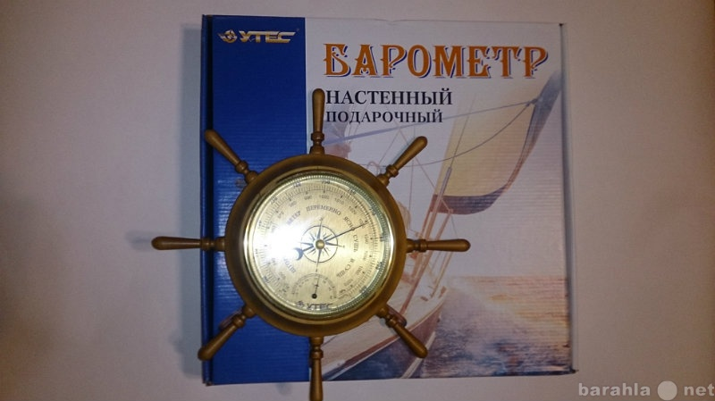 "Продам Барометр бнт ""Штурвал"" М1"