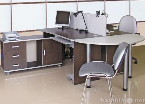 Продам Офисная мебель новая