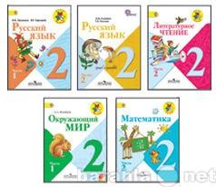 Продам Учебники для 2 класса, б/у, новые
