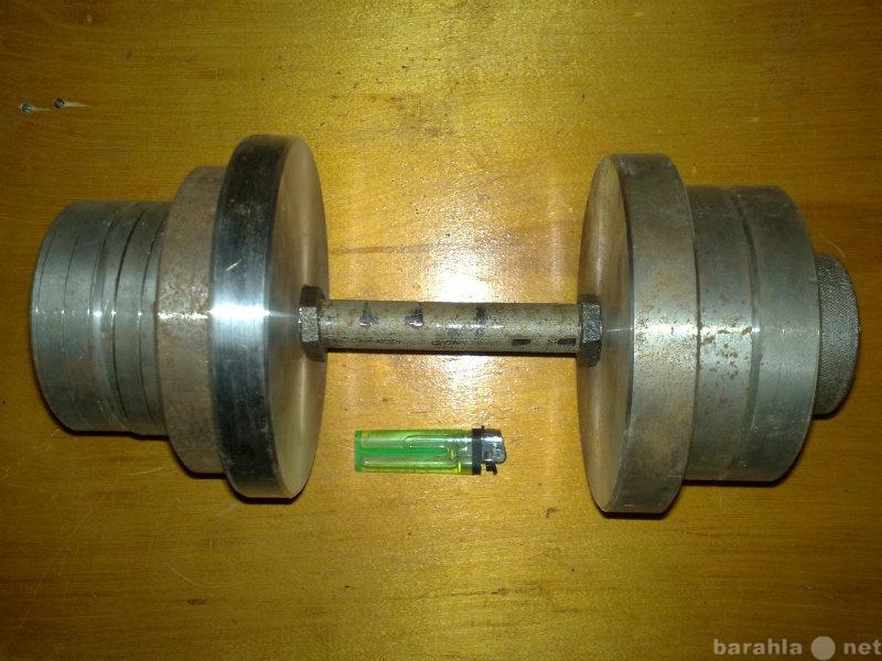 Продам: Гантель разборная 15 кг