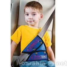 Продам детское автокресло