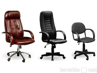 Продам Офисные кресла новые